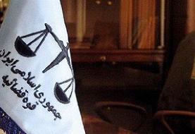 دادگاههای ایران سنگینترین وثیقهها را برای چه کسانی تعیین کردهاند؟