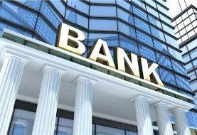 بدترین و برترین روسای بانکهای جهان کدامند؟