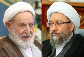 واکنش شدیداللحن صادق لاریجانی به محمد یزدی: چرا به این وضعیت افتادهاید؟