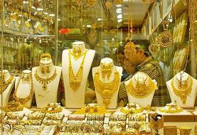 جدیدترین نرخ طلا و انواع سکه در بازار؛ نیم سکه ۲ میلیون و ۱۳۰ هزار تومان