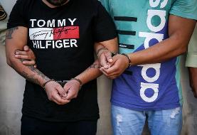 دستگیری سه شرور «شمشیری»