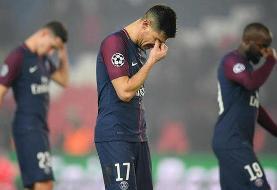 شکست پاریسنژرمن در لیگ فرانسه