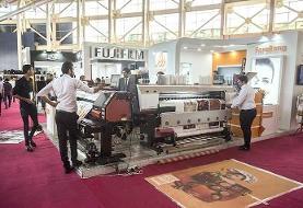 همدان؛ برند نمایشگاههای غرب کشور