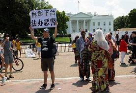 Pro-Hong Kong protesters gather outside the White House