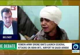 Yemen Retaliatory Attacks