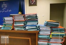 گزارش ایسنا از سومین جلسه دادگاه پرونده جدید پتروشیمی