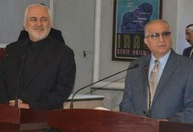 FM Zarif in Finland at first leg of Scandinavian tour
