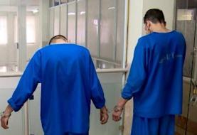 سرقت از خانه ویلایی برای آزادی برادر