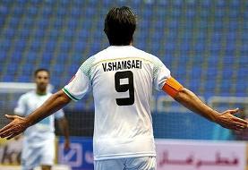 زمان سفر تیم فوتسال قطر به ایران مشخص شد/ شمسایی دوباره رکورد میزند؟