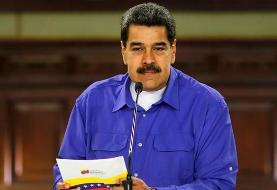 Venezuela's government proposes early election