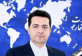 واکنش تهران به بیانیه اخیر کشورهای عربی در قاهره