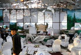۲۴۵ کشته و زخمی در انفجار خونین کابل | داعش مسئولیت را بر عهده گرفت
