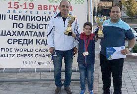 شطرنج باز ایران در مسابقات برق آسای نوجوانان جهان قهرمان شد