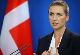 Danish PM says idea of selling Greenland to U.S. is absurd