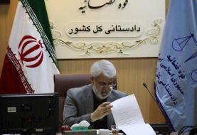 امروز انقلاب و نظام اسلامی، نیازمند انگیزه و کار انقلابی و جهادی است