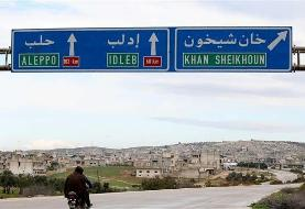 Militants leave key Idlib town, last Hama stronghold after Syrian army advances
