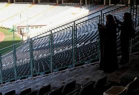 (تصاویر) وضعیت ورزشگاه آزادی ۳ روز مانده به لیگ برتر