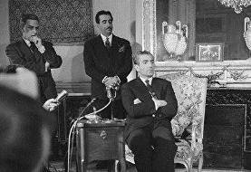 روایتی از آخرین ۲۸ مردادِ محمدرضا شاه و خطاهایی ویرانگر در کنفرانس خبری