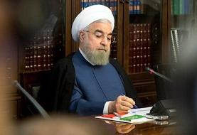 قانون تشکیل وزارت میراث فرهنگی ابلاغ شد