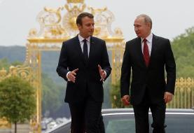 ایران، محور گفتگوی پوتین و ماکرون در فرانسه