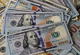 نرخ ارز در بازار امروز دوشنبه ۲۸ مرداد ۹۸/ قیمت دلار در بازار آزاد ۱۱۶۵۰ تومان شد