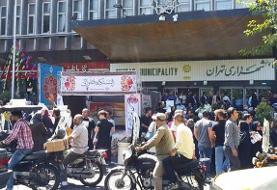 تجمع حامیان حقوق حیوانات در مقابل شهرداری تهران در اعتراض به سگکشی