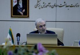 جلسه مشترک پیگیری پروژههای بهداشتی و درمانی استان تهران برگزار شد