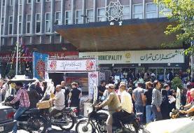 تلاش برای آزادی دستگیرشدگان مقابل شهرداری تهران