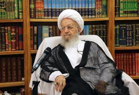 انتقاد آیت الله مکارم شیرازی از اطاله دادرسی در پروندههای قضایی