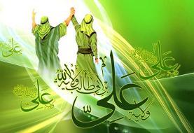 پیام و متنهای تبریک عید غدیر خم ۹۸ +تصاویر تبریک عید غدیر خم