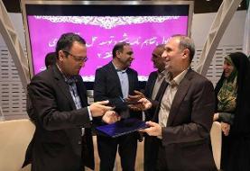 عیدی منطقه دو تهران به شهروندان | خرید یک رام قطار و ۲۰ دستگاه اتوبوس