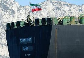 Iran warns US against trying to seize its tanker following release from Gibraltar