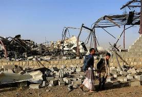 Saudi Arabia, UAE occupied Yemen for US interests: analysts says