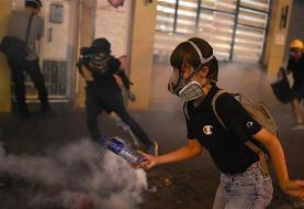 Trump says 'violent' acts in Hong Kong hamper trade talks with China