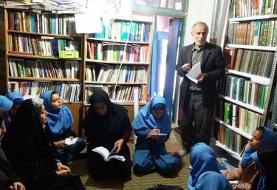 چهلسالگی کتابخانه روستایی کردکوی