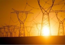 یادداشت تفاهم ایران و افغانستان امکان تبادل برق را فراهم میکند