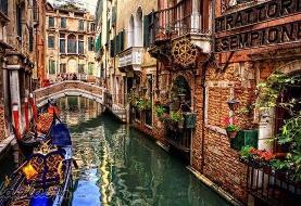 در تور ایتالیا، فرانسه و اسپانیا از این نقاط فقط لذت ببرید...