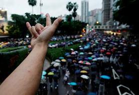 توییتر و فیسبوک: صدها حساب کاربری وابسته به پکن برای تضعیف تظاهرات هنگ کنگ شناسایی شد