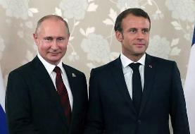 پوتین و ماکرون درباره ایران و سوریه رایزنی میکنند
