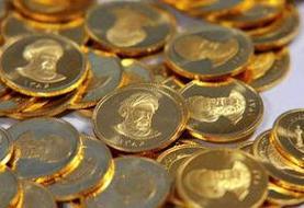 حباب سکه به ۵۰ هزار تومان رسید