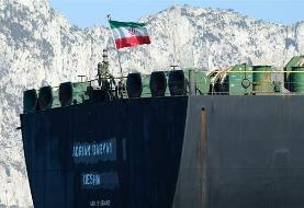 In a blow to US, Iran-operated tanker departs from Gibraltar