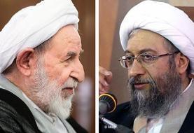 خشم اصولگرایان از علنی شدن اختلافات یزدی و آملی لاریجانی