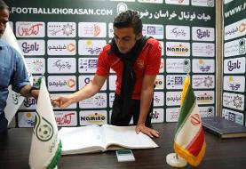 ثبت قرارداد بازیکنان و کادرفنی تیم شهرخودرو در هیات فوتبال