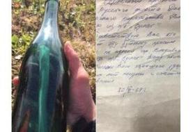 پیدا شدن نامهای مربوطه به ۵۰ سال پیش در داخل بطری