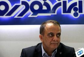 مدیرعامل سایپا ممنوعالخروج شد، مدیر عامل ایران خودرو برکنار!
