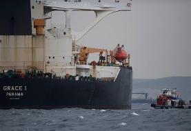 آزادی نفتکش آدریان دریا؛ یک پیروزی برای ایران و شکستی آشکار برای واشنگتن
