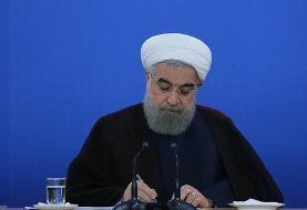 روحانی، قانون تشکیل وزارت میراث فرهنگی، گردشگری و صنایع دستی را ابلاغ کرد