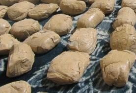 کشف ۹۸ کیلو انواع مواد مخدر در پایتخت