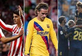 برتری رئال مادرید و اتلتیکو نسبت به بارسلونا پس از ۱۵ سال!