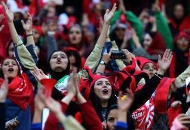 خبر سخنگوی دولت از ورود زنان به ورزشگاه
